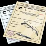 липовые сертификаты